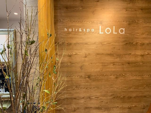 山形市の美髪矯正専門店サロンLoLaの画像