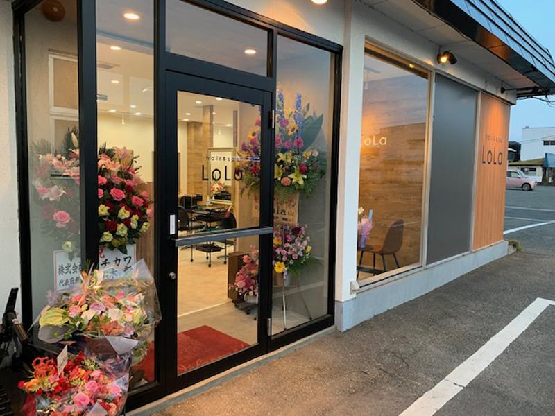山形市の美髪矯正専門店サロンLoLaの店頭画像